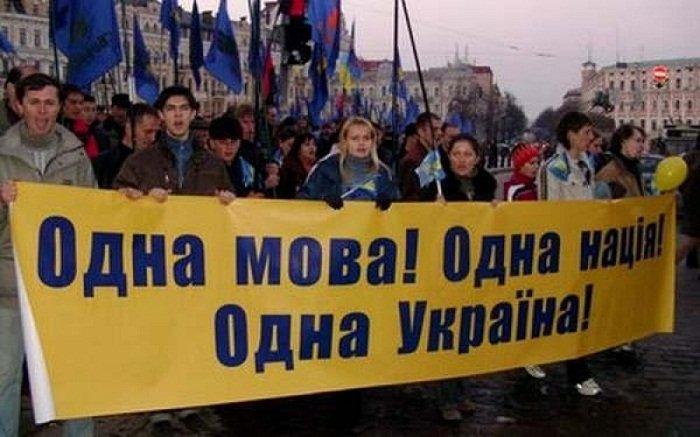 В заложниках у мразей миллионы детей: Почему нельзя медлить с проблемой Украины