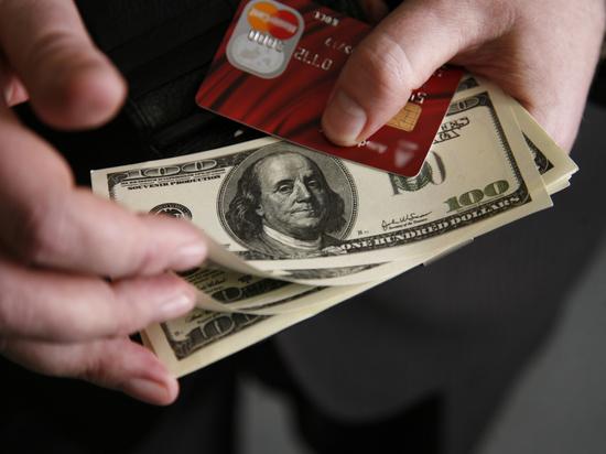 Росстат назвал отрасли с самыми высокими зарплатами