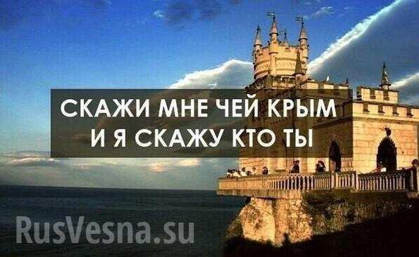 Почему весь мир набросился на Земана за слова о «выкупе» за Крым