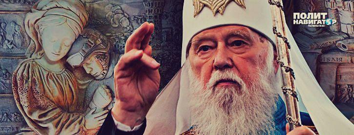 В Харькове семьям погибших боевиков «АТО» будут вручать «уникальные» иконки от Филарета