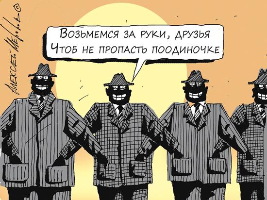 Коррупцию проще не замечать: в «недострое» застряли 2,2 млрд рублей