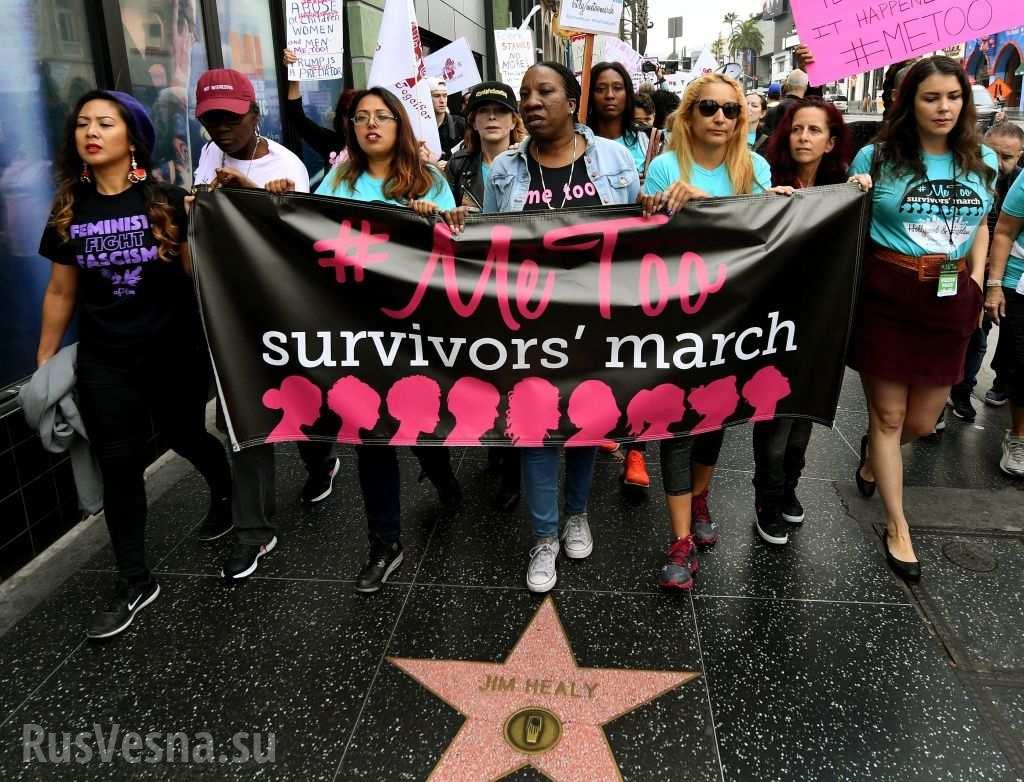 «Сексуально неправильное поведение»: США охватило безумие (ФОТО)