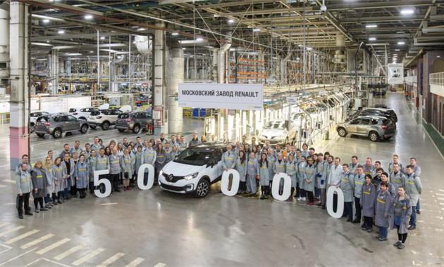 Московский автозавод выпустил 50-тысячный экземпляр Renault Kaptur