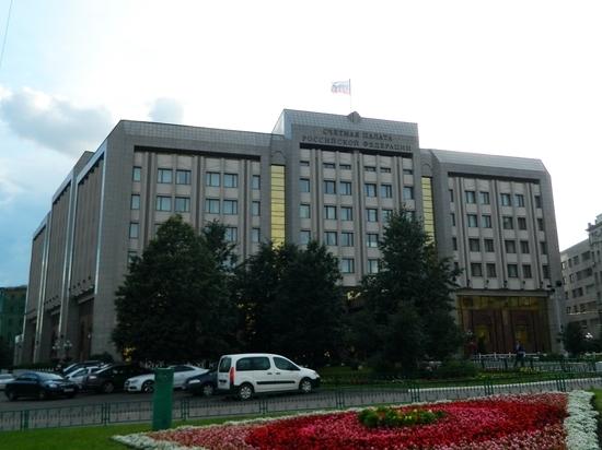Счетная палата придумала, как повысить сборы с имущества россиян