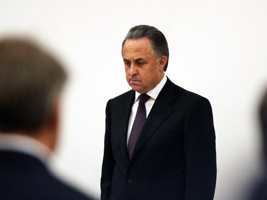 Мутко покинул пост председателя оргкомитета ЧМ-2018, его заменит Сорокин