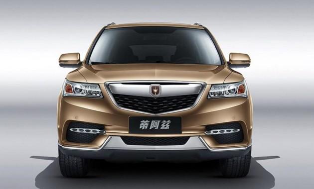 Китайский аналог Acura MDX стал пикапом