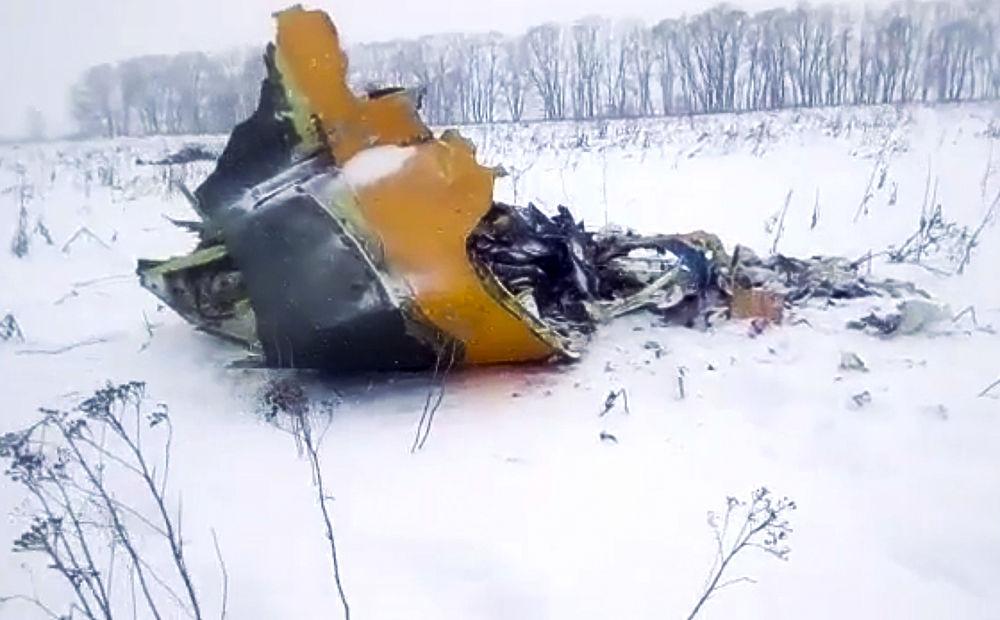 «Нельзя исключать самого страшного»: что думают на Украине о крушении Ан-148
