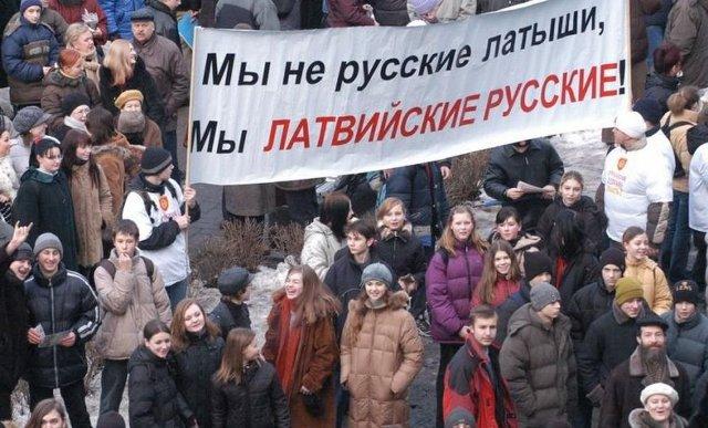 Русские за рубежами России