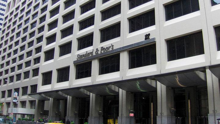 Standard & Poor's подтвердило кредитный рейтинг РФ на уровне ВВВ-