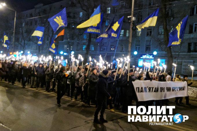 В Киеве инсценировали «перемогу над москалями» и провели факельное шествие