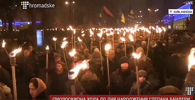 Факельное шествие бандеровцев прошло в центре Киева