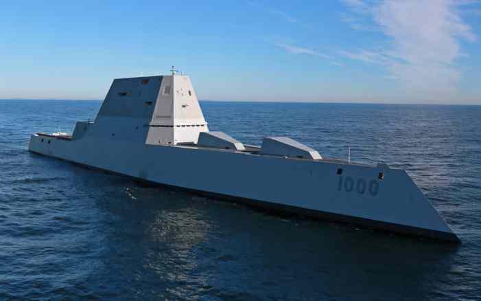 Американский эсминец покинул акваторию Чёрного моря