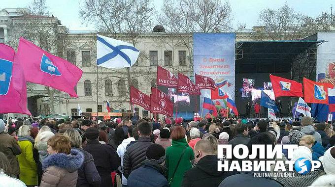 На двух стульях: Inkerman поддержал митинг в честь Русской весны