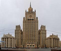 МИД РФ призвал Украину прекратить провокации на Донбассе