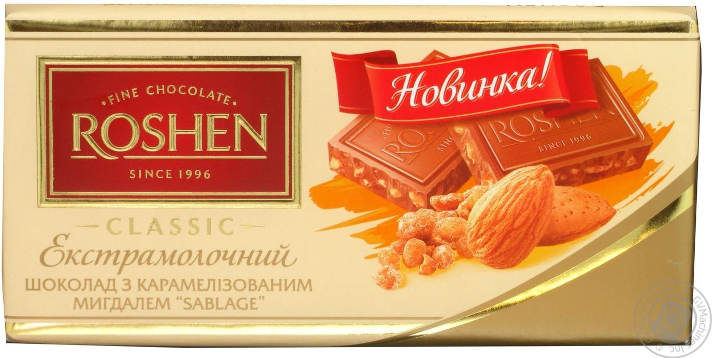 С начала года Украина нарастила экспорт шоколада до 39 миллионов долларов
