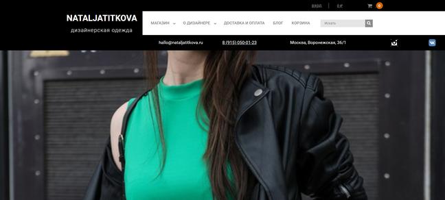 Дизайнер nataljatitkova выпустила лимитированную коллекцию кейпов