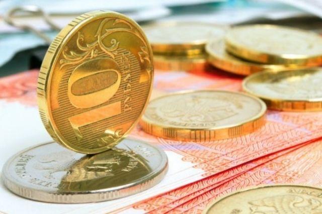 Российская экономика в 2020 году может сократиться на 1,3% - Известия