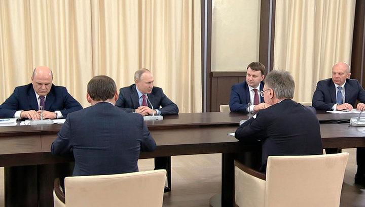 Владимир Путин провел встречу с крупными венчурными инвесторами