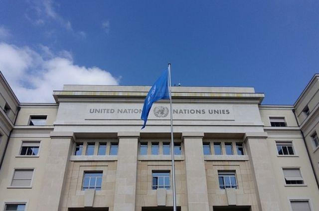 Генсек ООН заявил о худшем экономическом кризисе за столетие